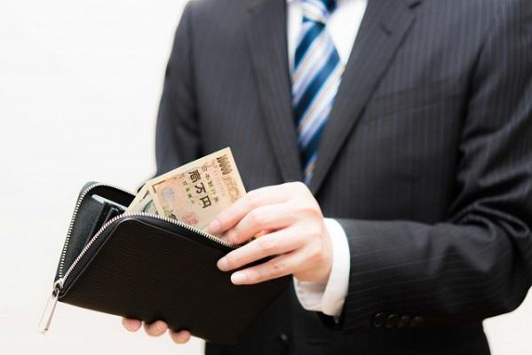 フィンジアの定期購入はどれくらいお得なのか?